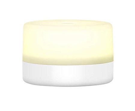 RTSU Bedside Lamp